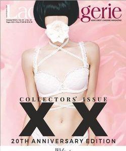Lace n Lingerie Magazine July 2013 issue – Get your digital copy 436c2a16d