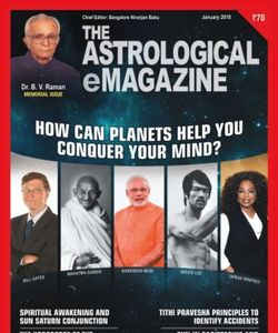 The Astrological eMagazine