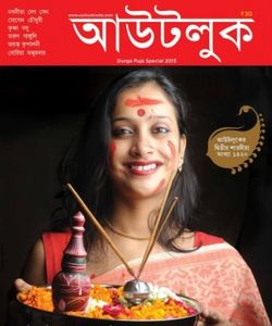 Puja Special 2012