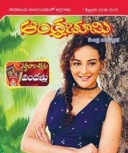 32 Best Anjali images | Indian actresses, South actress ...