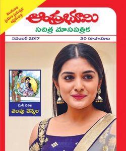 41 Best nitya menon images | Nithya menen, Celebrities ...