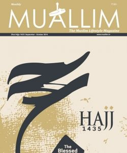 Muallim - The Muslim Lifestyle Magazine