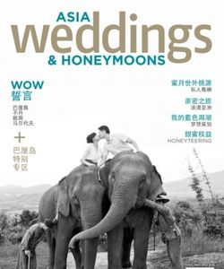 亚洲婚礼与蜜月 (Asia Weddings & Honeymoons)