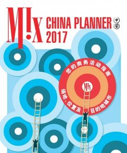 Mix China Planner