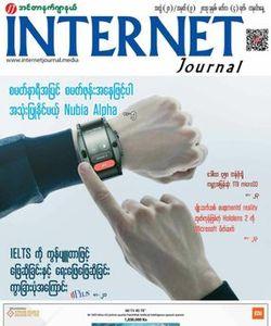 Myanmar Magazine Pdf