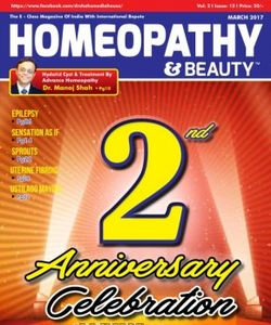 Homeopathy for Epilepsy Highly Effective Treatment