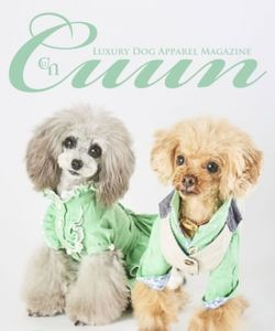 Cuun - Luxury Dog Apparel Magazine