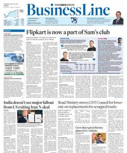 the hindu business line paper Summer internship project on business line (the hindu) 1 summer internship project report on a study directed at understanding the consumer preference & the present position of business line in kolkata market carried out at lmj chambers, 1st floor, 15c, hemanta basu sarani, a c market, kolkata - 700 001 project submitted by arka das pgdm 05 030105050 underthe guidance of underthe.