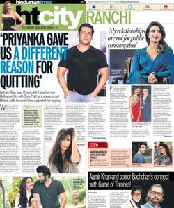 Hindustan times subscription coupons