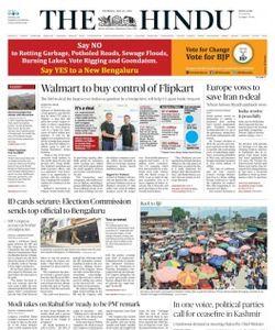 The Hindu epaper read online, The Hindu newspaper epaper ...