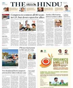 The Hindu Epaper PDF 15 July 2019 Free Download | INSIGHTS ...