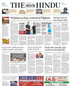 All bangla newspaper. All bangla news paper. All Bangla Popular Newspapers. All Online Bangla Newspapers. Our bangla newspaper list also includes most .