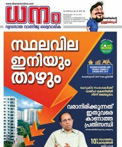 Dhanam Magazine Pdf