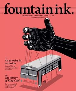 Fountain Ink