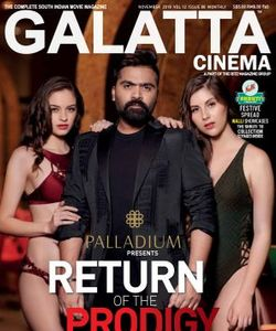 Galatta Cinema Magazine Pdf