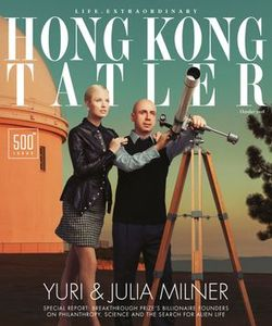 Hong kong tatler christmas giveaway gallery