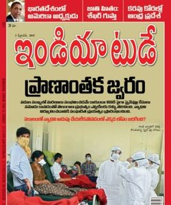 India Today Telugu