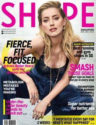 9e99bbf9c36 Shape Singapore Magazine - Get your Digital Subscription