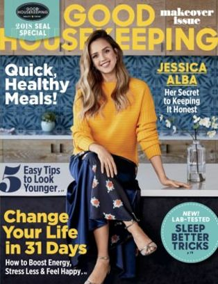 Good house keeping us magazine january 2018 issue get for Good house magazine