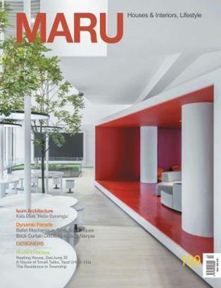 MARU Magazine   Get Your Digital Subscription
