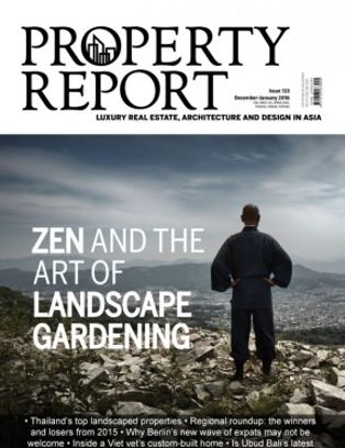property report magazine december 2015 january 2016 issue get