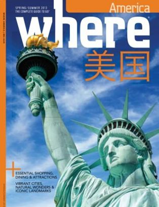 americas best essays 2013 Essays - welcome to our essays section, with an extensive repository of over 300,000 essays categorised by subject area - no registration required.