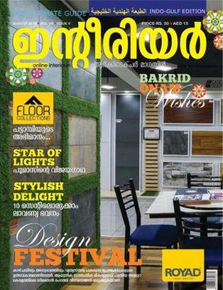 Interior+Architecture Magazine   Get Your Digital Subscription