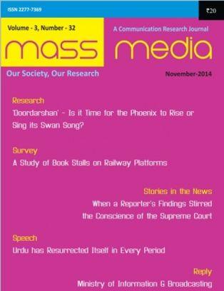 speech on mass media