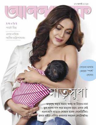 Anandalok magazine free pdf bangla