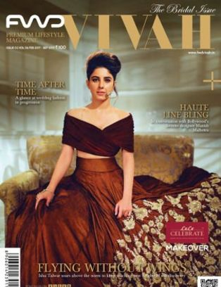 f2ddb42a3d201 FWD Vivah Magazine February 2017 - September 2017 issue – Get your digital  copy