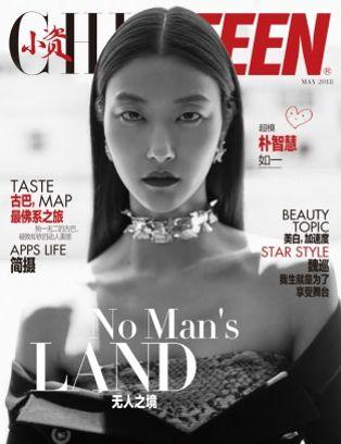 Teen chic magazine