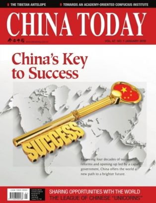 China International Book Trading Corporation goes digital with Magzter Image