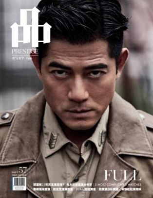 Burda Singapore adds PIN Prestige to Magzter Image