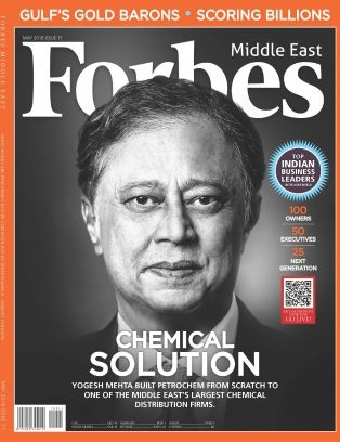Forbes Middle East partners with Magzter for digital expansion Image