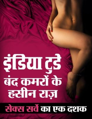shetty-marathi-sex-stories-pdf