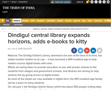 Dindigul central library expands horizons, adds e-books to kitty
