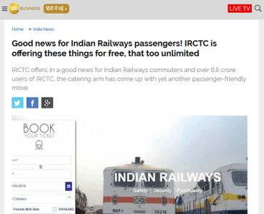 Good news for Indian Railways passengers! IRCTC is offering these things for free, that too unlimited