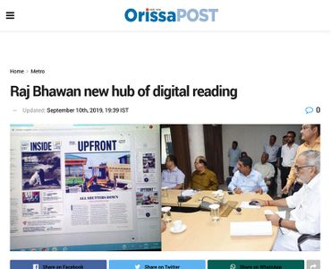 Raj Bhawan new hub of digital reading