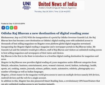 Odisha Raj Bhavan a new destination of digital reading zone